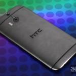 HTC приглашает на презентацию смартфона One (M9)