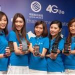 GSMA: Китай станет крупнейшим рынком 4G к концу года