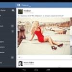 ВКонтакте стало самым популярным мобильным приложением в России