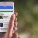 Google предоставит отдельным компаниям доступ к почтовому сервису Inbox уже в следующем месяце