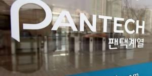 pantech1