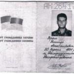 «Киберберкут» обнародовал личные документы и компромат на Дмитрия Яроша