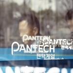Pantech лишилась последнего претендента на покупку компании