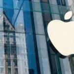 Apple может запустить собственный телевизионный онлайн-сервис осенью 2015 года