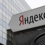 Ассоциация Fairsearch выступила на стороне «Яндекса»