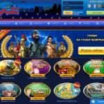 Долгожданное открытие нового игрового клуба play-vulkanstavka.com