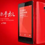 Xiaomi отпразднует 5-й день рождения и сделает пару анонсов