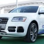 Автомобиль-робот Audi Q5 готовится пересечь Америку полностью в автоматическом режиме