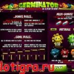 Игровой автомат Germinator – лучший игровой портал для любителей азартных игр