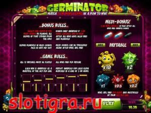 автомат Germinator