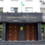 Генпрокуратура подозревает в госизмене 76 крымских депутатов