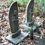 Ученые разъяснили смысл странных европейских погребальных ритуалов древности