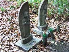 погребальные ритуалы