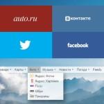Вышла бета-версия «Яндекс.Браузера» нового поколения
