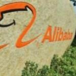 Alibaba разрабатывает смартфон для покупок в интернете