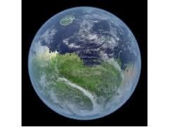 Земля миллиарды лет назад
