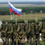 РФ может блокировать связь войск США в Украине
