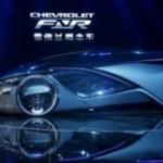 Концепт FNR - взгляд компании Chevrolet на будущее автомобилей-роботов