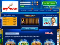 Игровой Автоматы Кекс Скачать