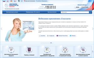minsvyaz1304