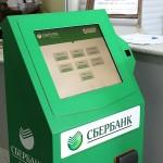 Биометрический сканер позволит оплачивать обеды в одном из чебоксарских лицеев