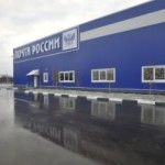 «Почта России» откроет торговую веб-площадку
