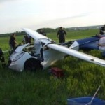 Летающий автомобиль Aeromobil потерпел катастрофу во время очередного испытательного полета