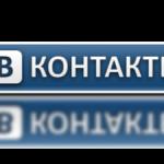 ВКонтакте заплатит за найденные уязвимости