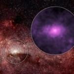 Астрономы обнаружили огромное звездное кладбище, находящееся практически в центре нашей галактики