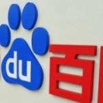 Компании BMW и Baidu планируют скоро выпустить свой автомобиль-робот на улицы китайских городов