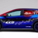 Автомобиль Honda Civic попадает в Книгу рекордов Гиннеса, как самый экономичный серийный автомобиль