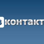 «ВКонтакте»  в рекламных целях пугает пользователей подозрительной активностью их учётки