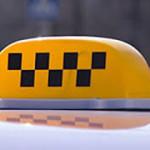 С 1 января всех таксистов Малаги обяжут принимать банковские карты