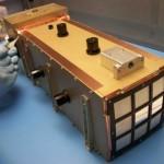 Новая оптическая система поможет защитить коммуникации от солнечного ветра, космических лучей и магн...