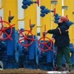 Россия и ЕК обсудят помощь Украине на закупки газа