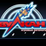 Новые игровые автоматы от казино AvtomatyVulkan