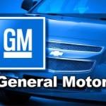 General Motors предлагает переносить настройки из одного автомобиля в другой через смартфон
