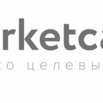 Первая партнерская сеть по звонкам MarketCall будет представлена в ходе выставки RACE