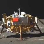 Первый автоматический телескоп успешно работает на Луне уже почти два года
